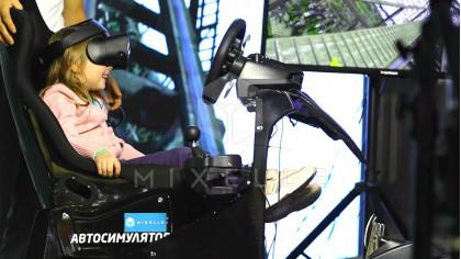 Аренда автосимулятора виртуальной реальности на выездное мероприятие